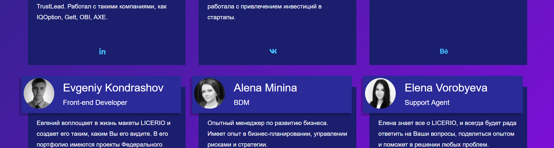 тима2.png