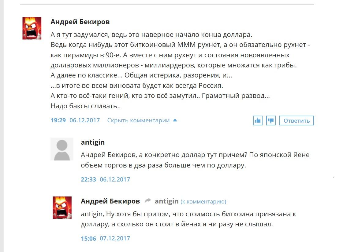 propagan3.jpg