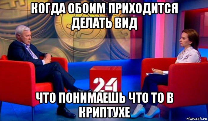 risovach.ru (11).jpg