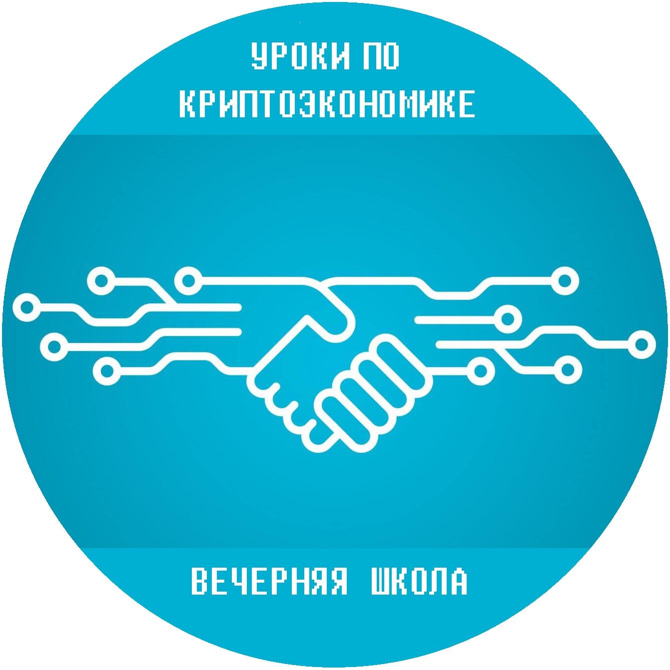 smart-contracts1.jpg
