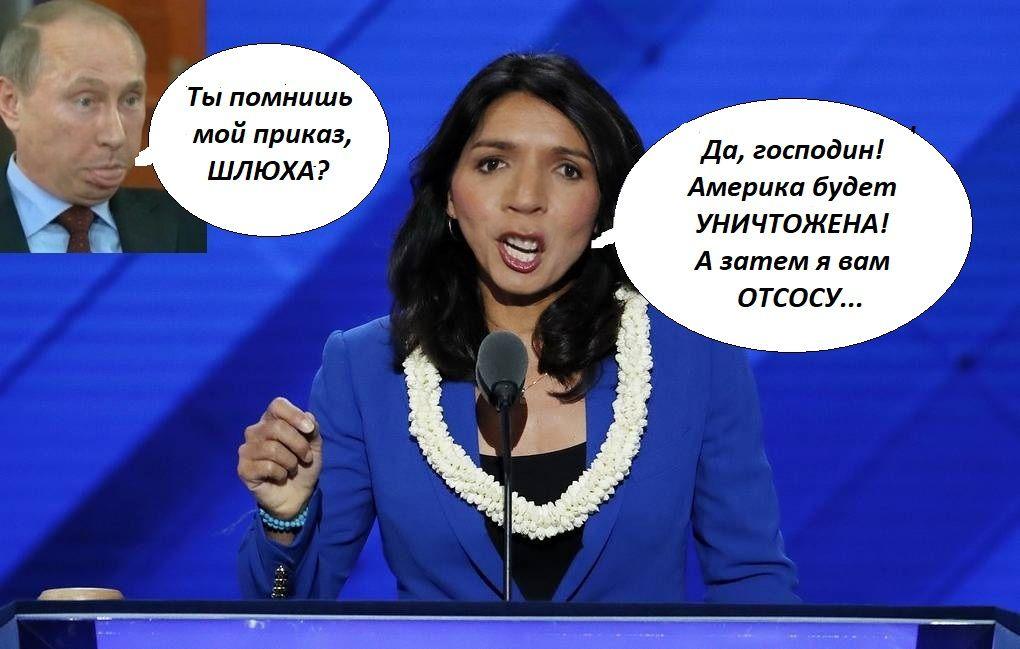 russianwhore.jpg