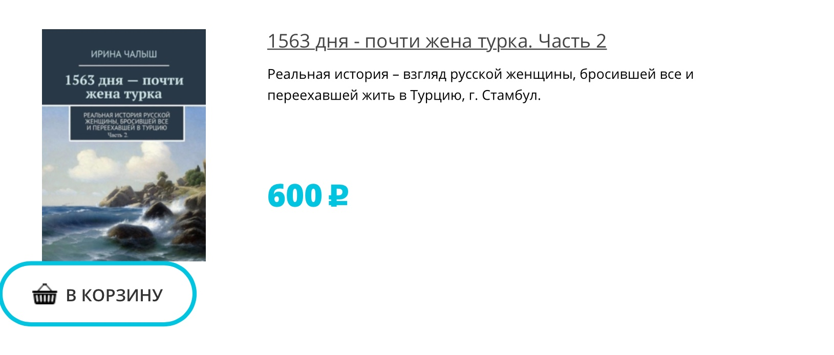 67B7019C-DA8A-4F5A-8A70-B1D82211CCB3.jpeg