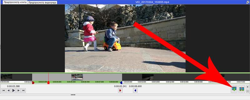 видеопад-2.jpg