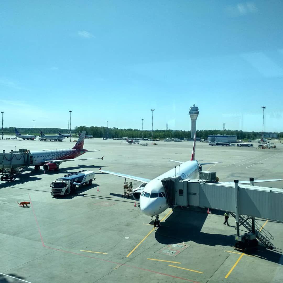 aeroport2.jpg