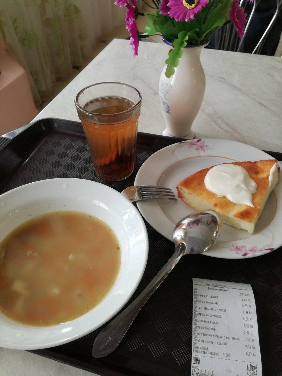 DM0M-jEX0AEX5HA вегетарианский обед.jpg