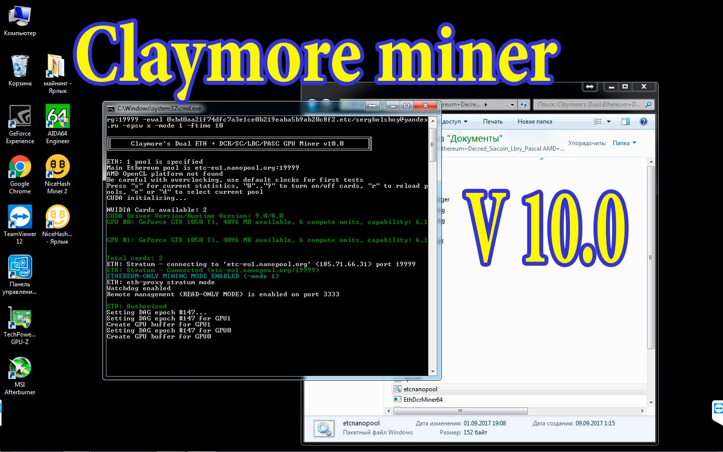 Windows 10 Transfer Ethereum To Coinbase Ethereum Mining