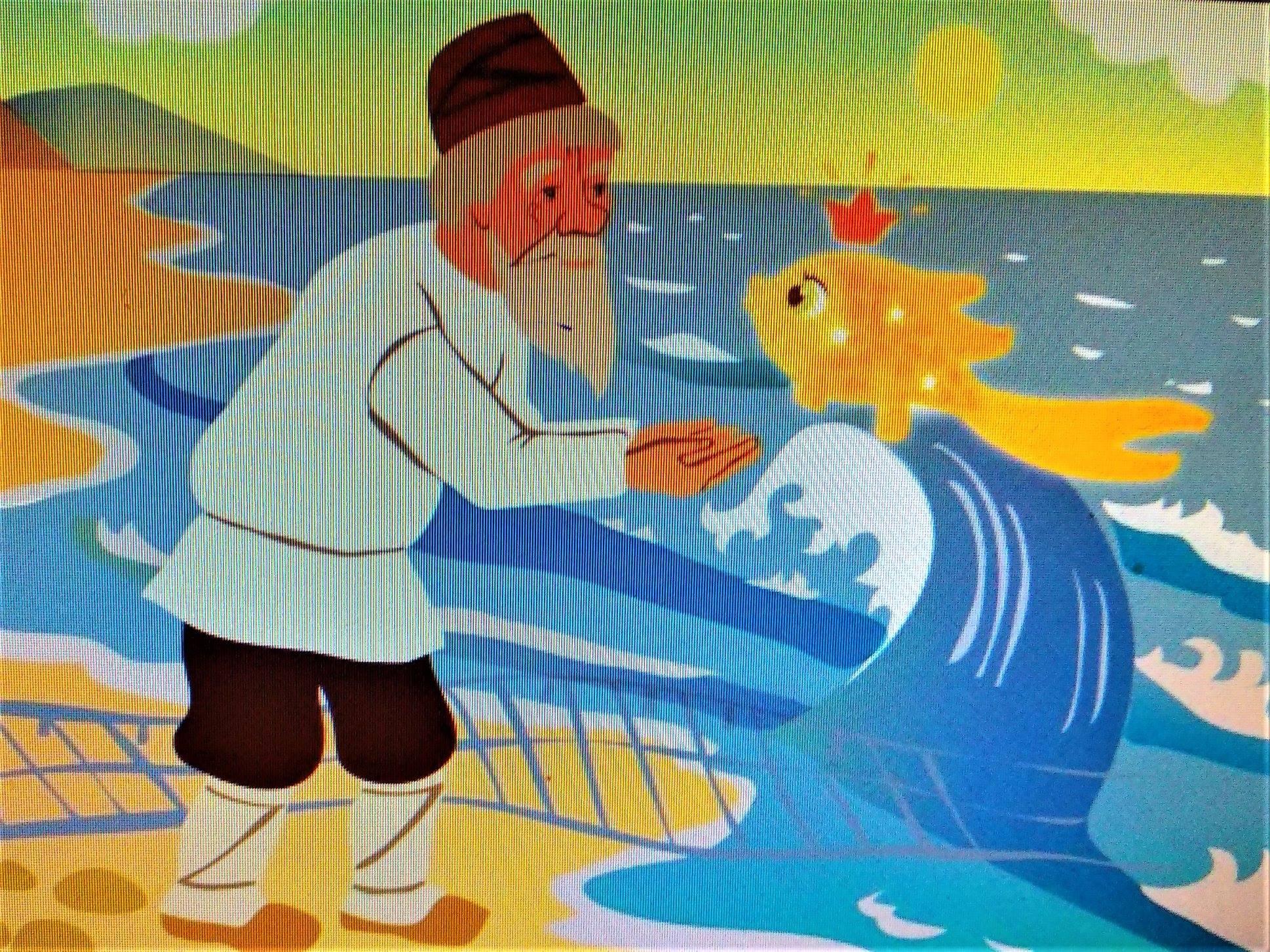 Флеш открытке, сказка о рыбаке и рыбке картинки анимация