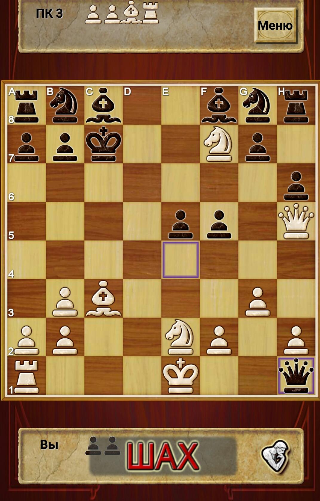 Screenshot_2018-08-20-14-05-17-270_uk.co.aifactory.chessfree.png