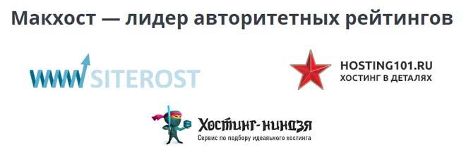 Hosting-Mchost-7.jpg