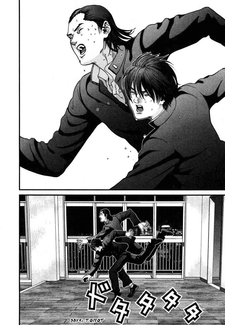 chapter1 p34