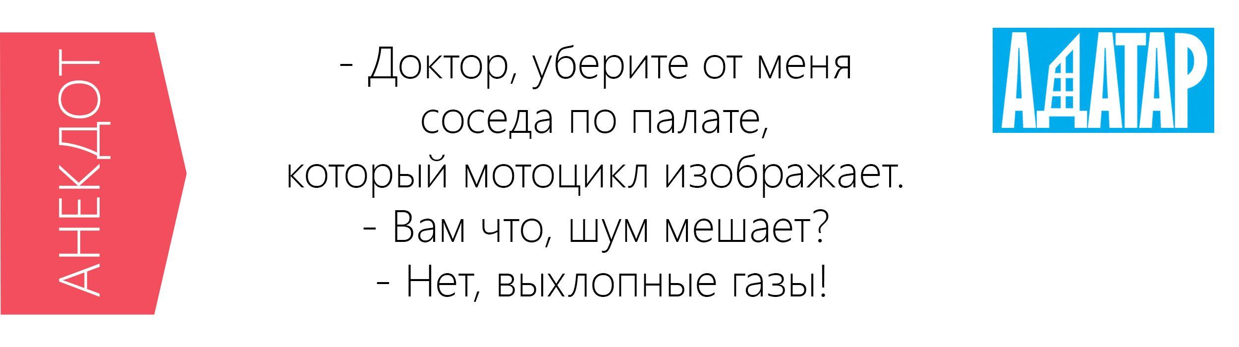 АНЕКДОТ 31.jpg
