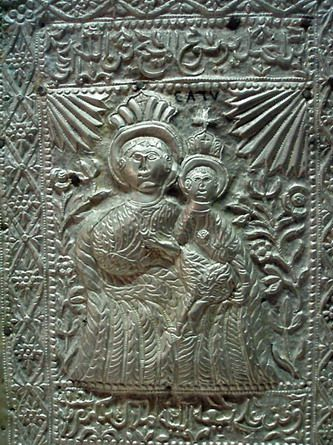 Coptic_icon2.JPG