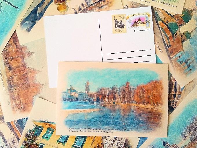 Пример оформления открытки для посткроссинга