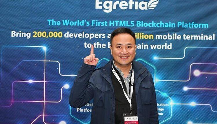 Peter-Huang-Egretia-750x430.jpeg
