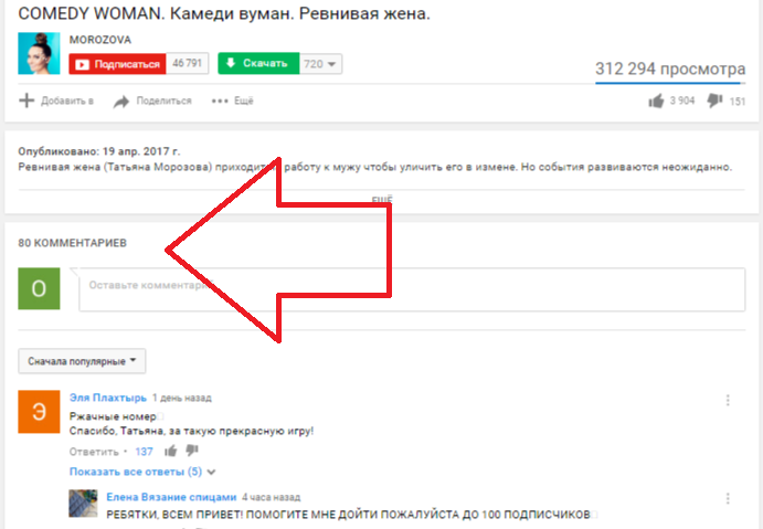 comments-youtube.png