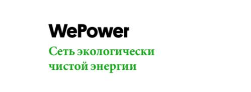 Безымянны31й.png