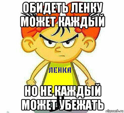 lenka_97774175_orig_.jpg
