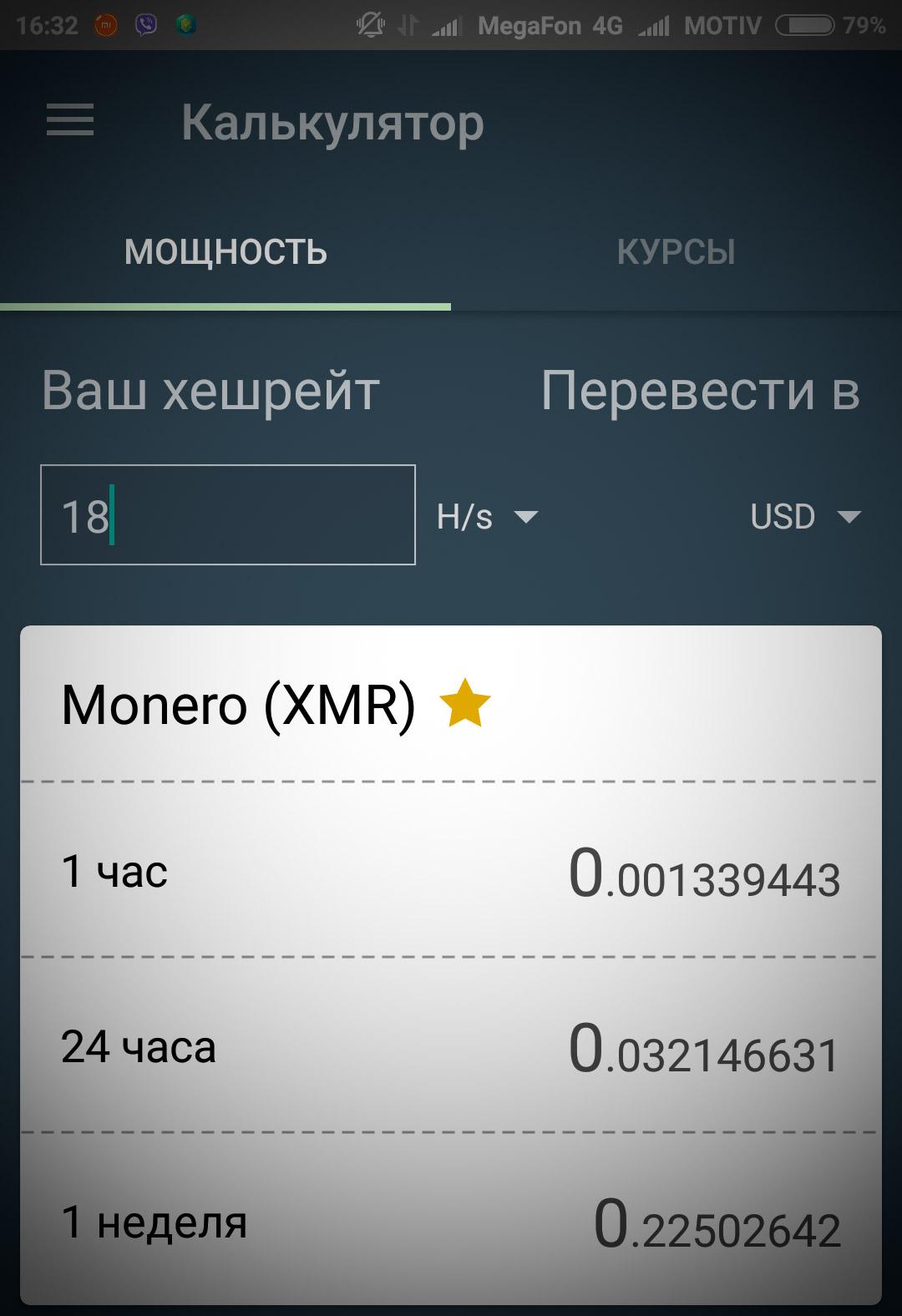 PSX_20170918_163430.jpg
