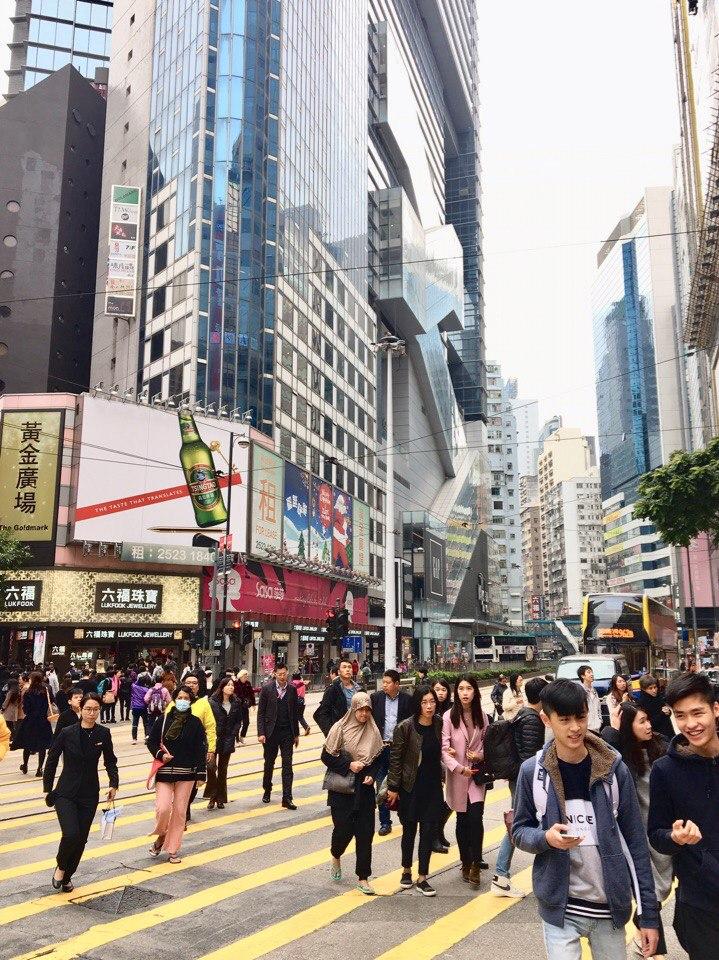 Гон Конг в движении
