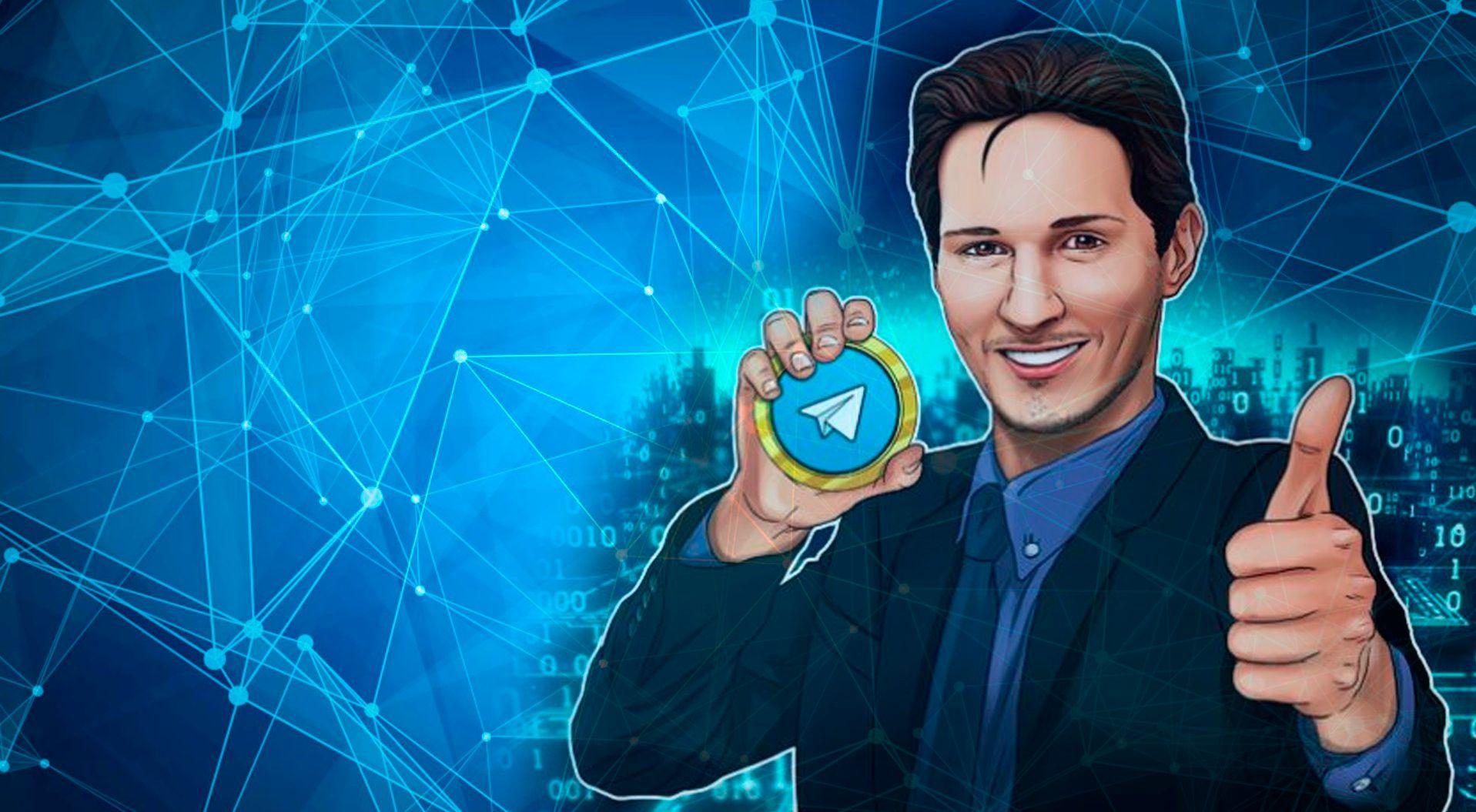 telegram-coin.jpg