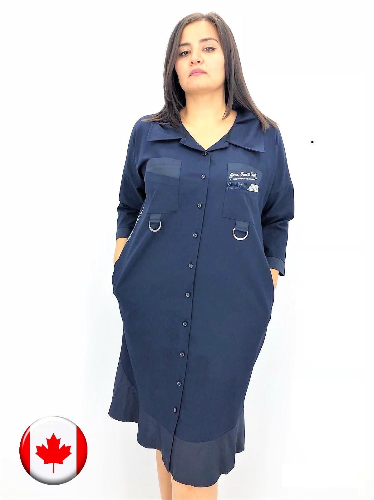 Магазин женской одежды в Сочи и Адлере КАНАДА - женская одежда больших размеров для полных девушек и женщин - фото и каталог