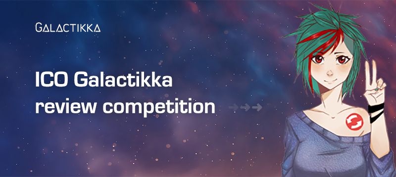 galactikka-review-competition.jpg