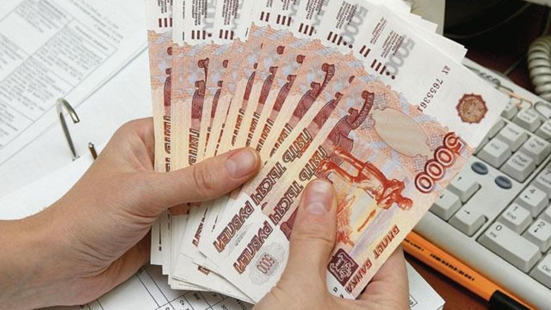 Просроченная кредит взять кредит онлайн пошагово