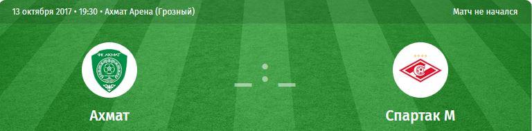 футбол5.1.JPG