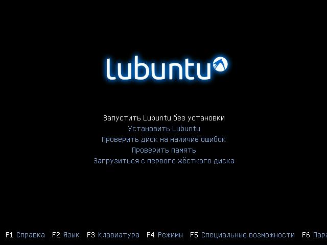 VirtualBox_Ubuntu nwe_26_07_2017_12_13_43.png