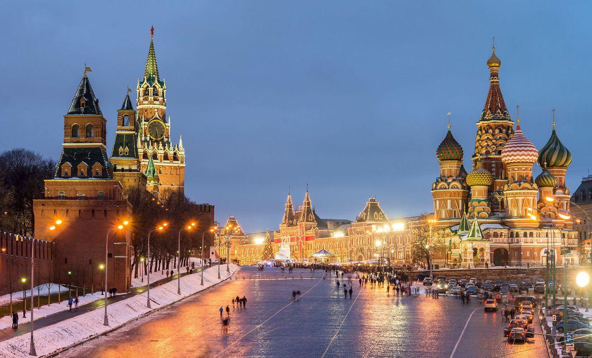Россия москва смотреть картинки