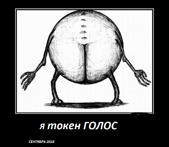 demotevatory_umor_34.jpg
