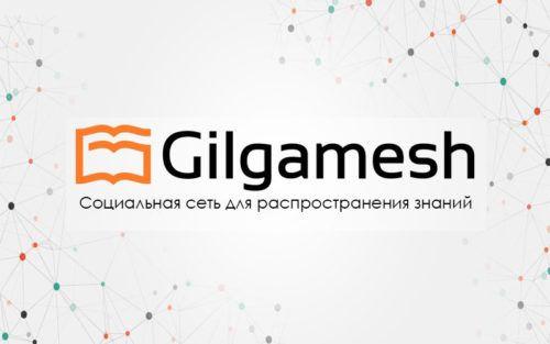 Proekt-Gilgamesh-500x313.jpg