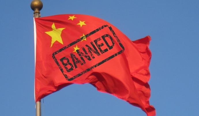 china_finance_ban.jpg