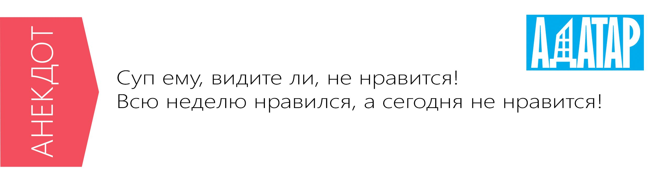 АНЕКДОТ 50.jpg