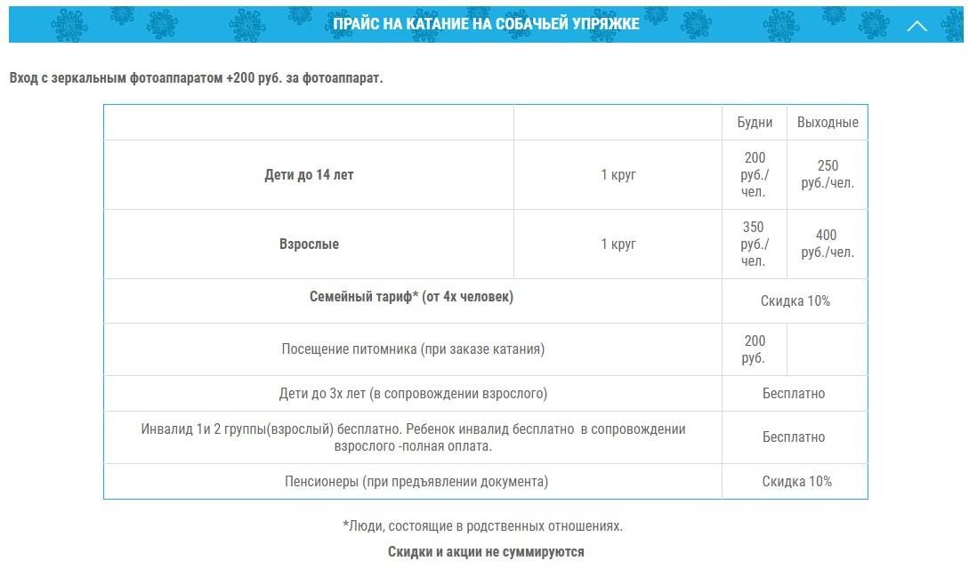 Screenshot_93.jpg