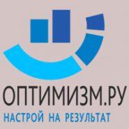optimizm-185x185.jpg