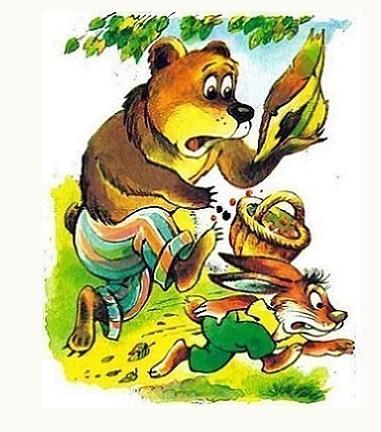 медведь.png