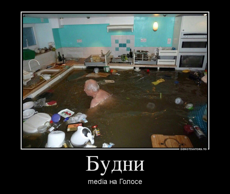 753599_budni_demotivators_to.jpg