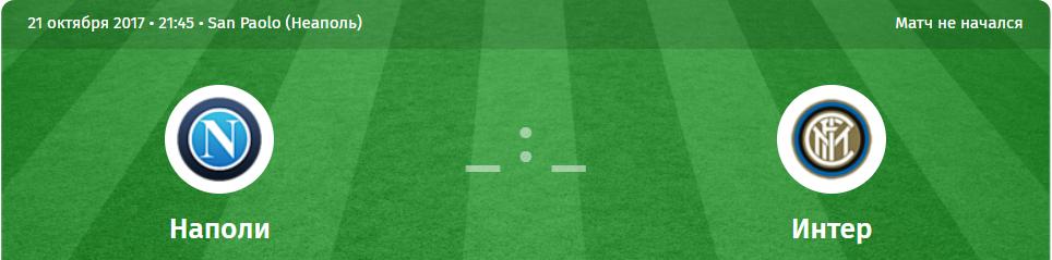football 16.PNG