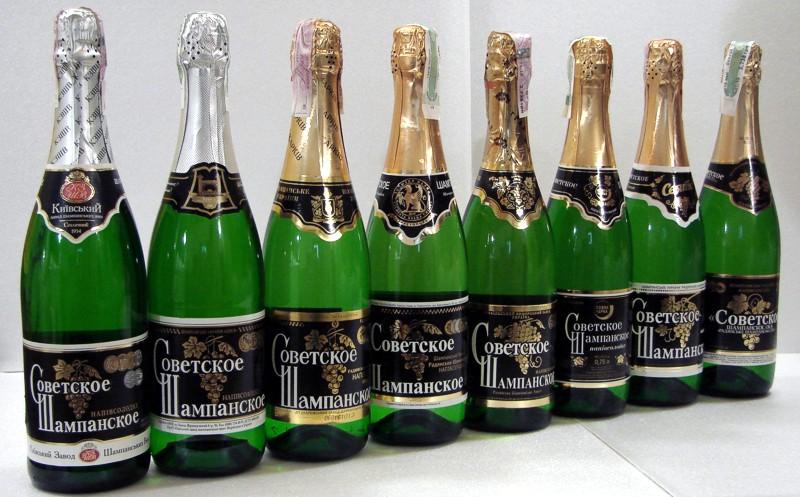 sovetskoe_shampanskoe.jpg