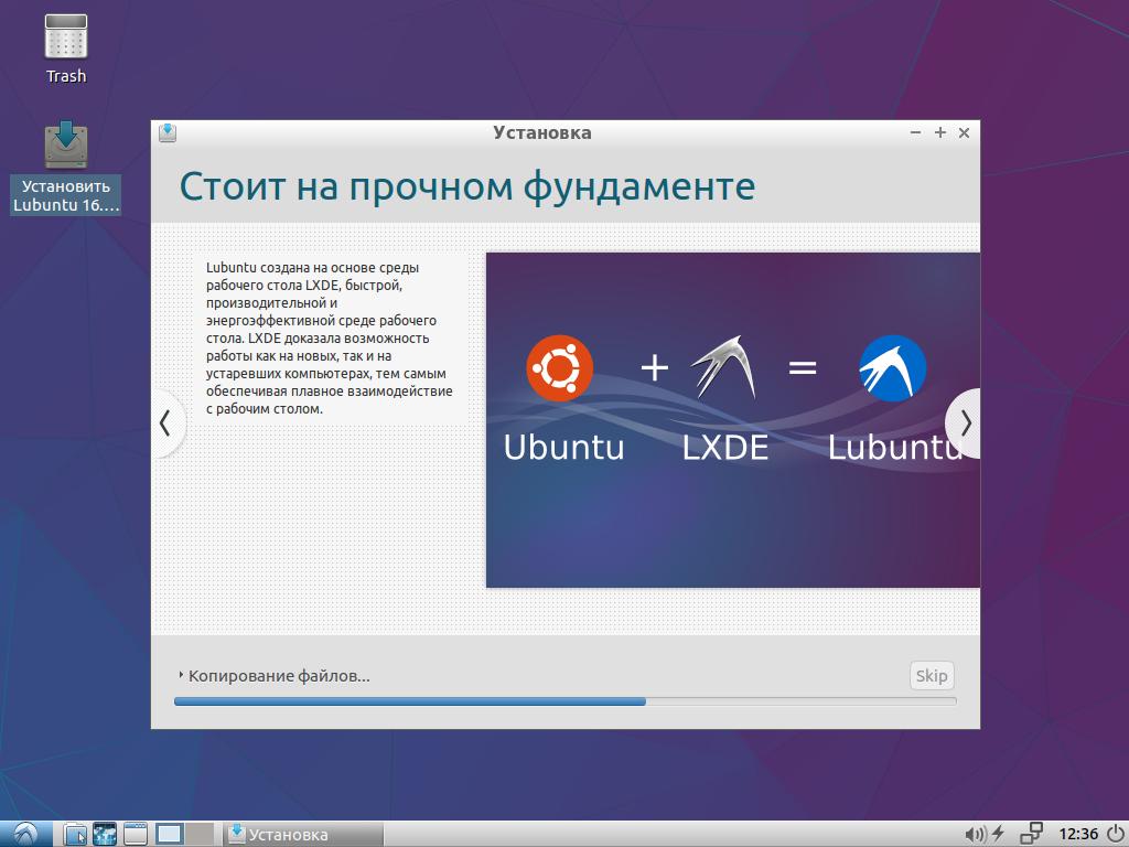 VirtualBox_Ubuntu_26_07_2017_12_36_20.png