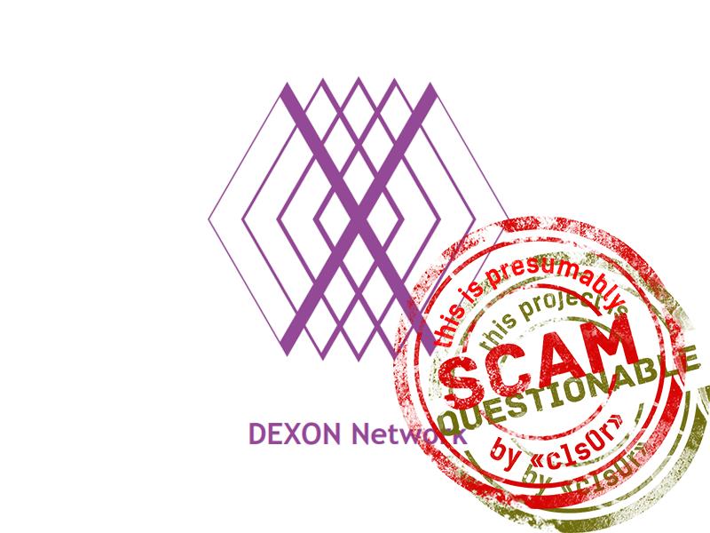 DEXON.png