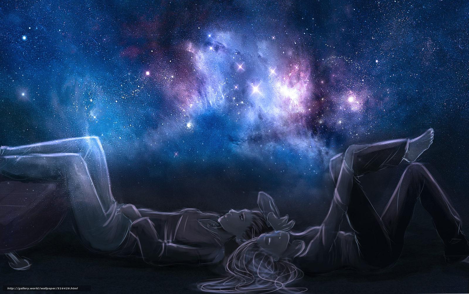 Если во сне, запрокинув голову, смотреть в небо — это предвестие богатства и знатности; если небо проясняется после дождя — это знак того, что пройдут все печали и заботы.