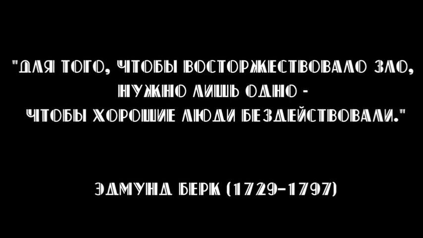 Здравствуй, капитализм!.mp4_snapshot_04.30_[2017.10.10_20.44.07].jpg