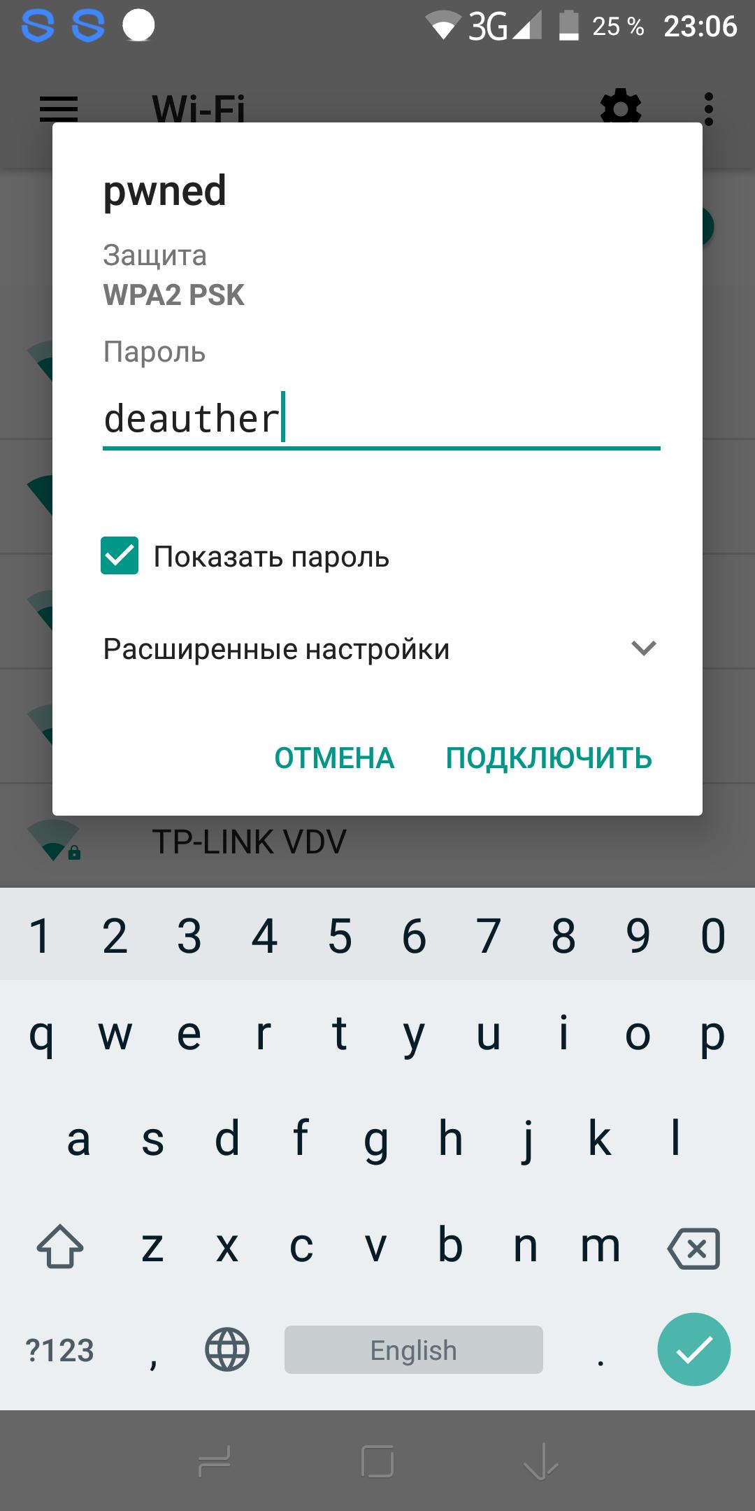 Screenshot_20180913-230630.png