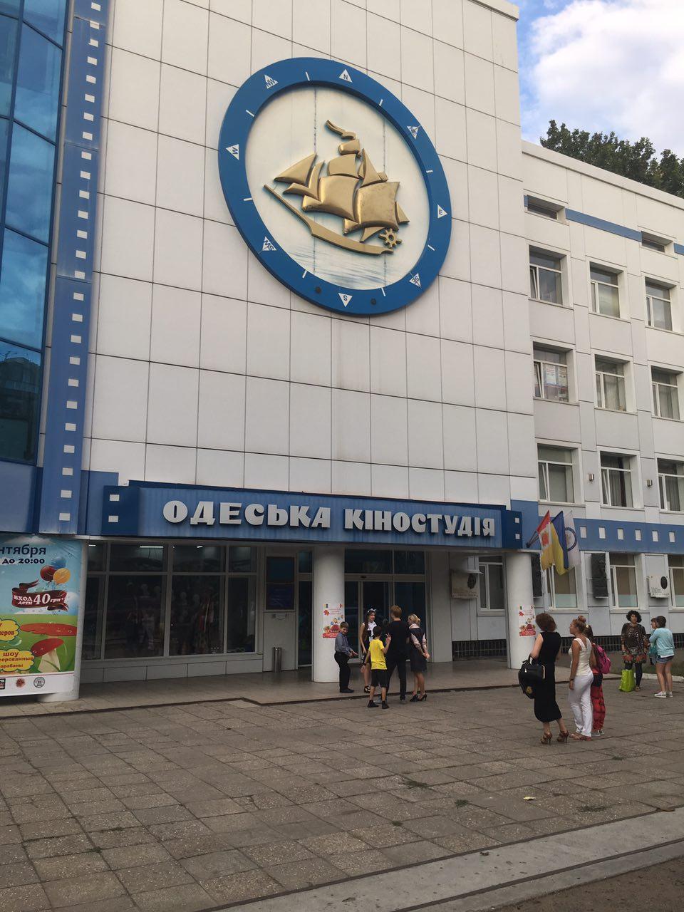 Одесская киностудия 6.jpg