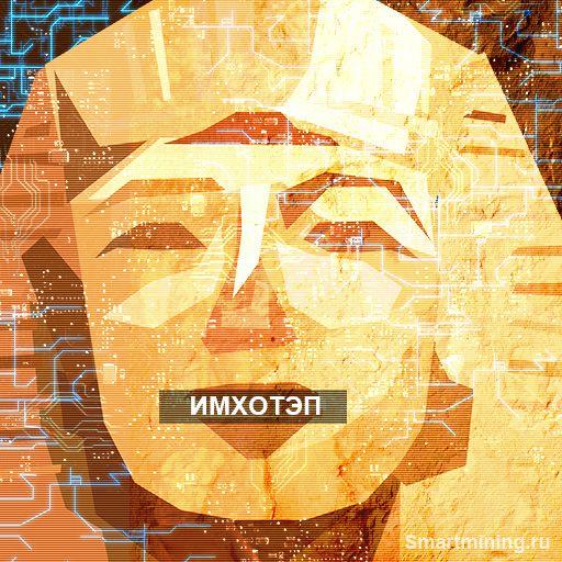 insta-imhotep.jpg