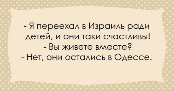 одесса.jpg