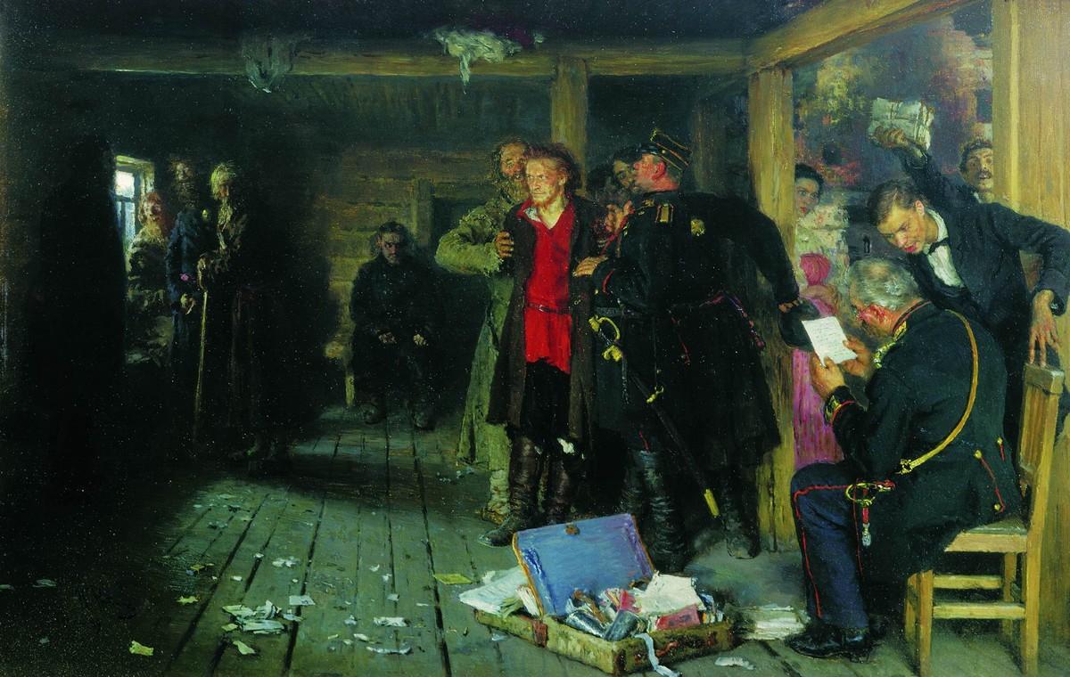 «Арест пропагандиста», картина И. Репина.jpg