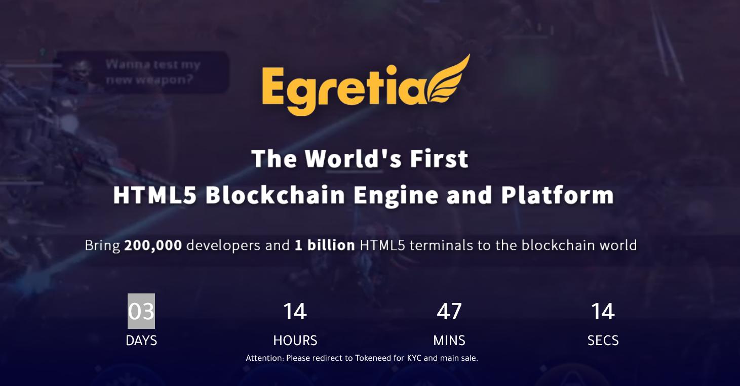 Screenshot-2018-5-23 Egretia HTML5 Blockchain Engine and Platform.png